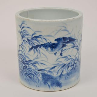 EARLY CHINESE PORCEALIN BLUE & WHITE PORCELAIN BRUSH