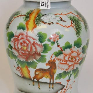 Chinese covered jar, floral and fauna motif on white