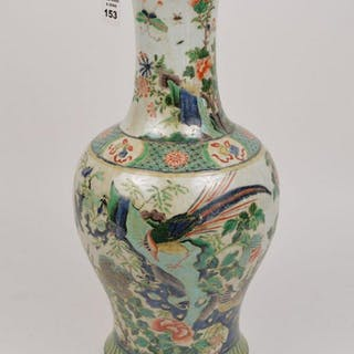 CHINESE QING KANGXI WUCAI PORCELAIN VASE.   Condition: