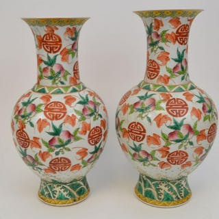 Pair Chinese vases, pomegranates and peach & green