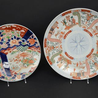 2 Antique Porcelain Japanese Imari Chargers.  Larger