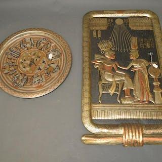2 Pieces Egyptian Mixed Metal.  1 Mixed Metal Charger