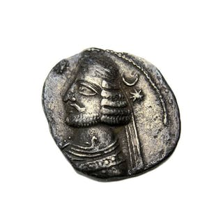 Ancient Silver Coin, KINGS of PARTHIA. Orodes II. 58/7