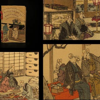 1911 Japanese Fairy Tales Nedzumi Mouse's Wedding Color