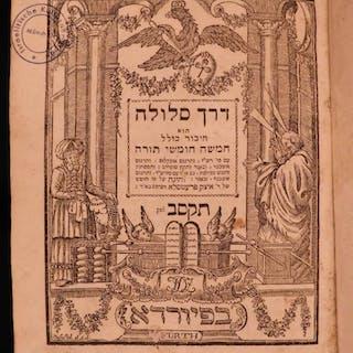 1802 Hebrew Derek Selulah Haftarah Jewish BIBLE Paved