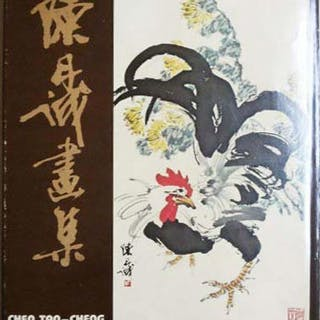 Chen Tan-Cheng Paintings Ho Hao-Tien