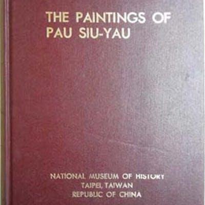 Paintings of Pau Siu-Yau, The Ho Hao-Tien