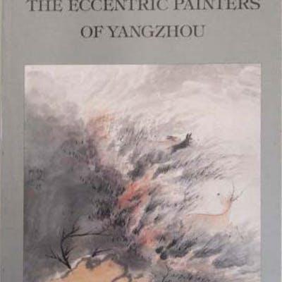 Eccentric Painter of Yangzhou, The Giacalone, Vito
