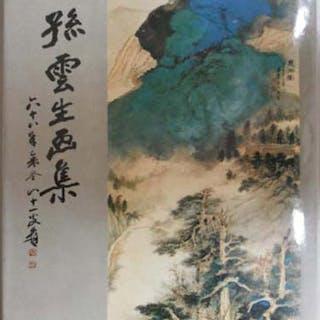 Paintings of Sun Yun Sheng, The Ho Hao Tien
