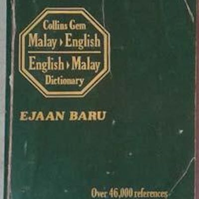 Comparative Dictionary of the Indo-Aryan Languages 1-4, A Turner, R. L.