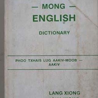 English-Thai Dictionary A Popular Edition, The Treerachai Eiamworramat