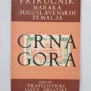 Crna Gora (=Handbuch der Briefmarken jugoslawischer Länder