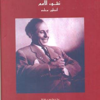 The Genesis of Nations. Saadeh, Antoun.