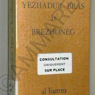 Yezhadur bras ar brezhoneg Frañsez Kervella