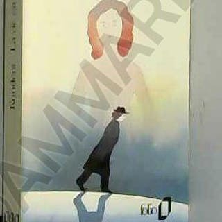 Broché - La vie est ailleurs Kundera