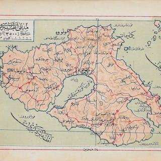 Lesbos Mehmet ESREF (ESHREF) MAPS & PRINTS