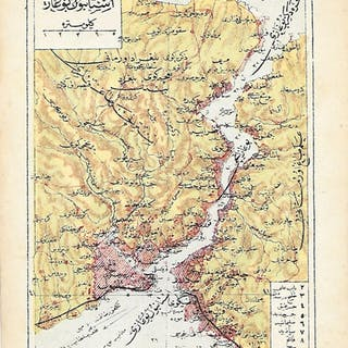 Istanbul Mehmet ESREF (ESHREF) MAPS & PRINTS