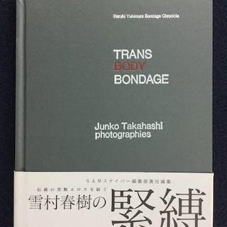 JUNKO TAKAHASHI Trans Body Bondage 1998 Japanese...