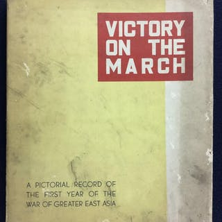 Victory on the march 1942 Japanese Photobook   Japanese Photobooks