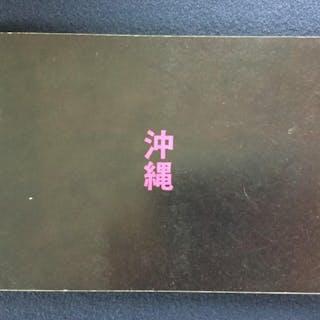 STUDENT COLLECTIVE Okinawa 1971 Japanese Photobook...