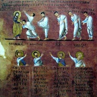 Codex Purpureus Rossanensis: Museo dell'Arcivescovado
