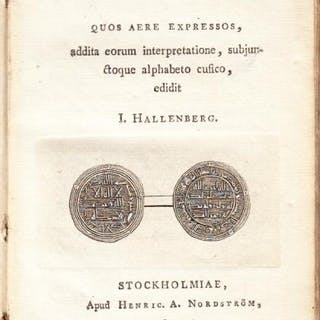 Collectio nummorum cuficorum