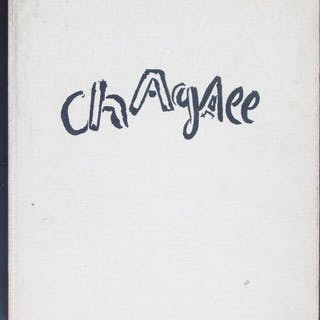 The Lithographs of Chagall Cain, Julien and Fernand Mourlot. Art Monographs