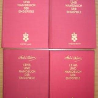Lehr- und Handbuch der Endspiele