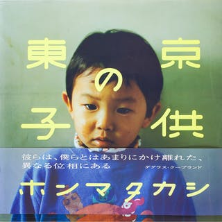 Tokyo Children HOMMA,Takashi Photography