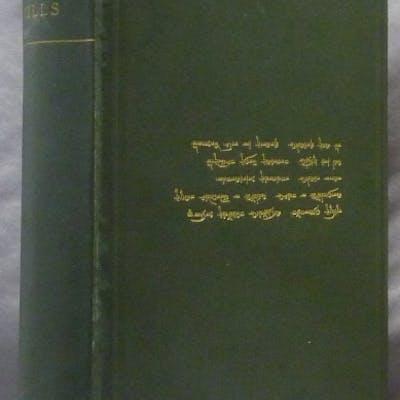 A Study of the Five Zarathushtrian (Zoroastrian) Gâthâs