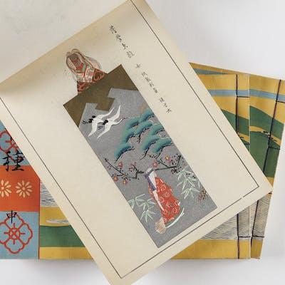 Hina hyakushu - KUBOTA (Beisen)