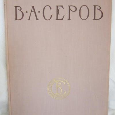 Valentin Aleksandrovich – Serov, 1959 HC Sokolov, Natalya Misc, Non-Animal Books