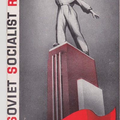 New York World's Fair 1939 Union of Soviet Socialist Republics Communism