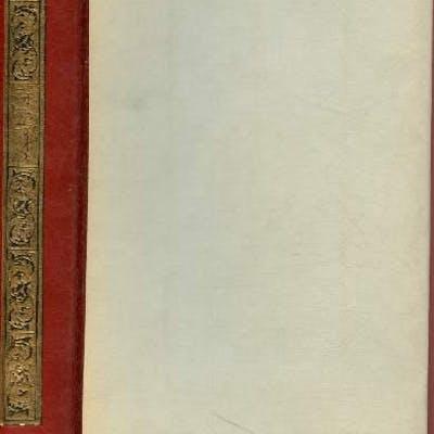 Le Coran Hamidullah Muhammad GENERALITES