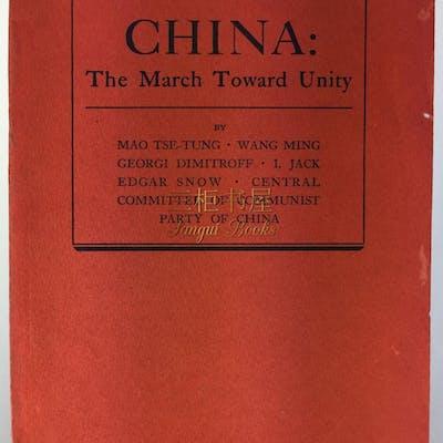China: The March Toward Unity