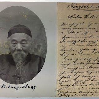 3 Original Gelatin Photographs Mounted on Postcards Dated 1901