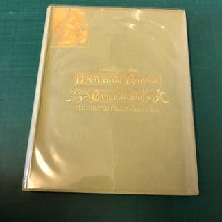 THE HAMILTON PALACE COLLECTION ILLUSTRATED PRICED CATALOGUE