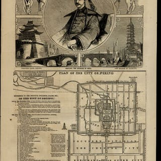 Peking Beijing China city plan 1860 Emperor portrait...