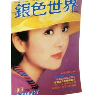Cinemart - The Most Authoritative Mandarin Magazine In the World
