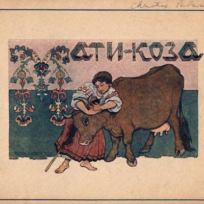 Maty-koza [The Mother-Goat] Lapin, Petro [illustrator] Children,Ukrainian