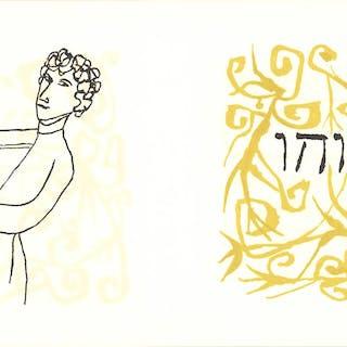 Ben Shahn-Harp from Hallelujah-1971 Mourlot Lithograph Shahn, Ben 52