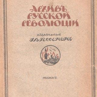 Arkhiv russkoi revoliutsii