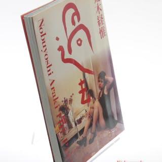 Noboyoshi Araki: The Past. Araki, Nobuyoshi: Photobooks
