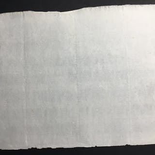 Ancient Antique early 16th century laid blank paper sheet