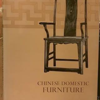 Chinese Domestic Furniture Gustav Ecke Art