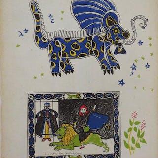 Kosmalack Memories 600 Artist Book - Aymon de Roussy de Sales Artist Books