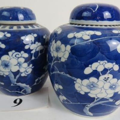 Two similar antique Chinese porcelain jars and covers
