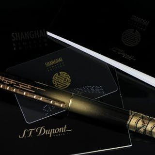 S.T. DUPONT LIMITED EDITION SHANGHAI NEO-CLASSIQUE PRESIDENT ROLLERBALL