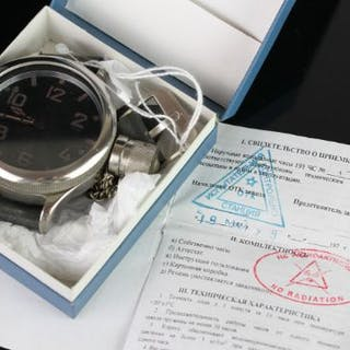 GENTLEMENS ZLATOUST OVERSIZE WRISTWATCH W/ BOX & PAPERS, circular