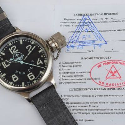 Very large Russian wristwatch BM CCCP with screw on cap to cover crown
